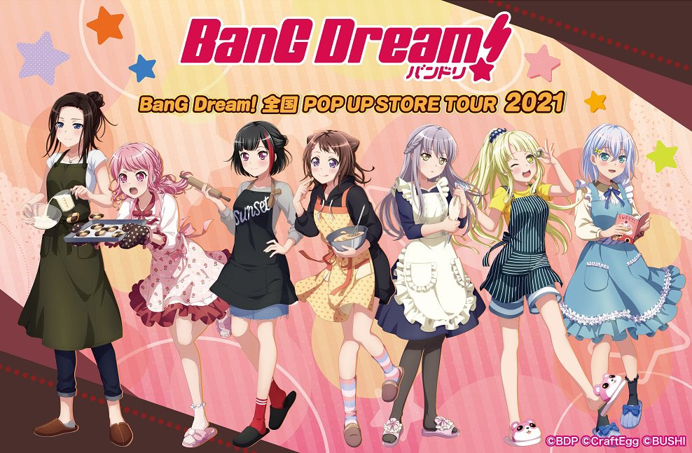 バンドリ!POP UP STORE ㏌ ロフトの開催が決定!